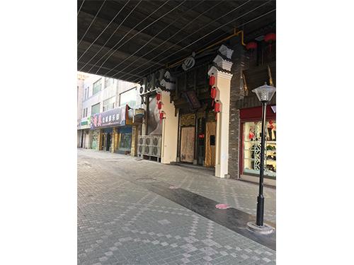 袁老四火锅新华街店